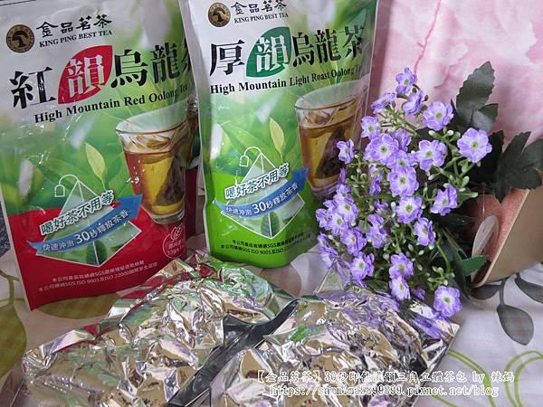 金品茗茶5.JPG