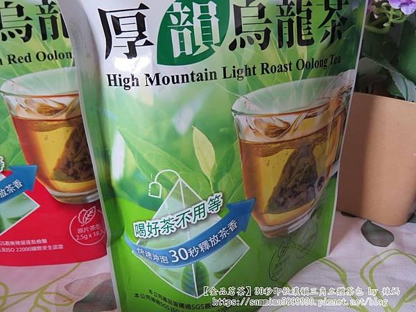 金品茗茶2.JPG
