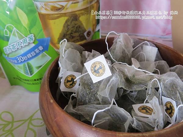 金品茗茶6.JPG