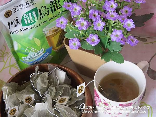 金品茗茶11.JPG