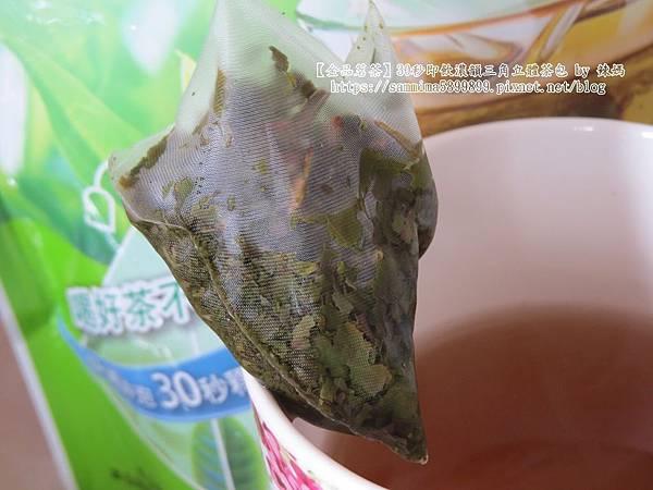 金品茗茶19.JPG