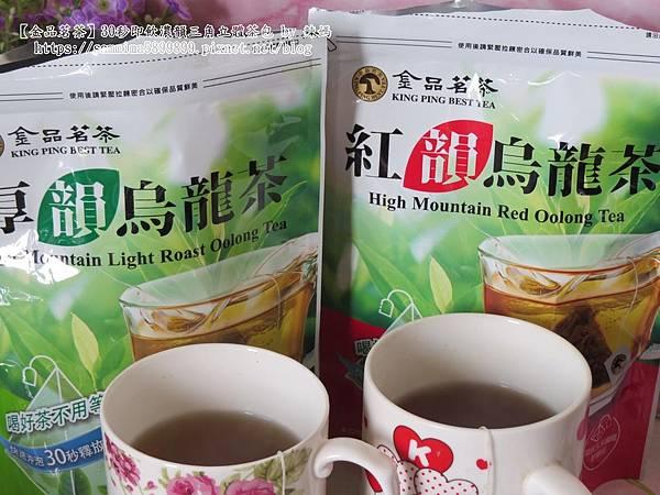 金品茗茶21.JPG