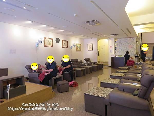 足之樂養生會館4.JPG