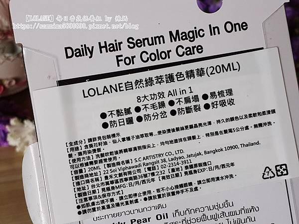 護髮素12.jpg