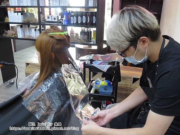 vs. hair14.JPG