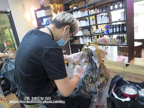 vs. hair24.JPG