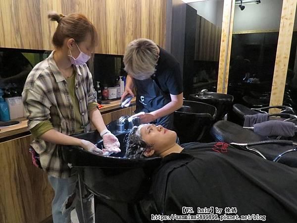 vs. hair27.JPG