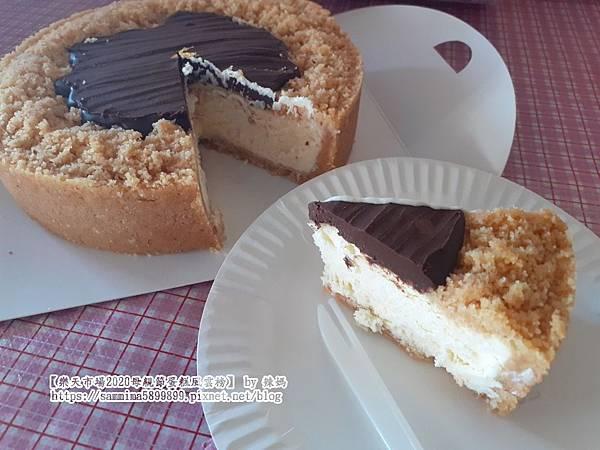 母親節蛋糕8.jpg