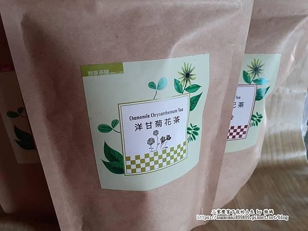 花茶3.jpg