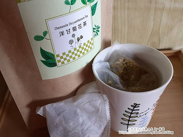 花茶15.jpg