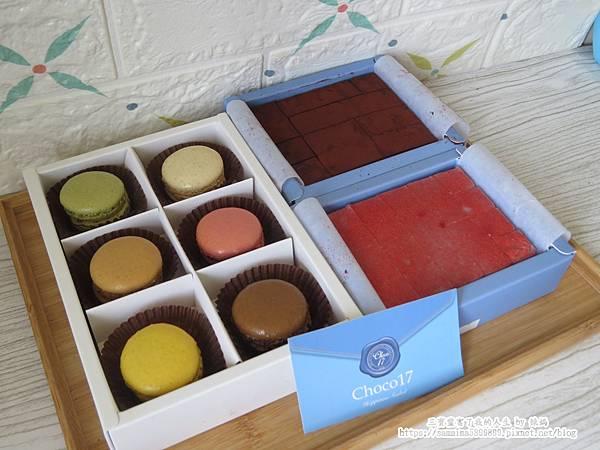 香榭17巧克力12.JPG