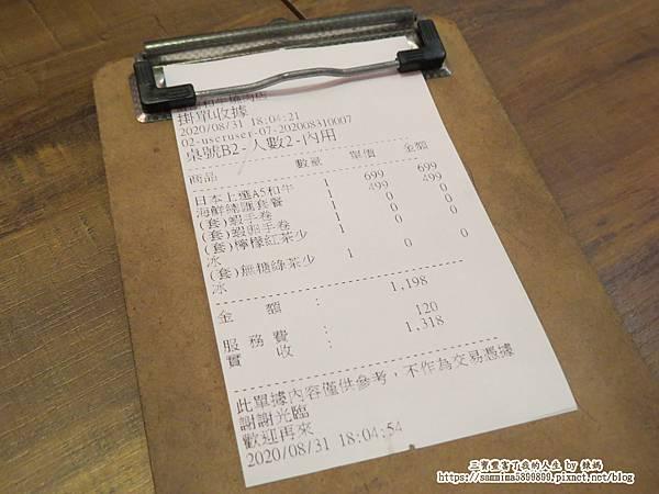 富田燒肉13.JPG