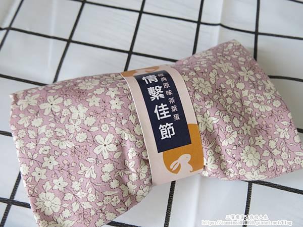 所長茶葉蛋11.JPG
