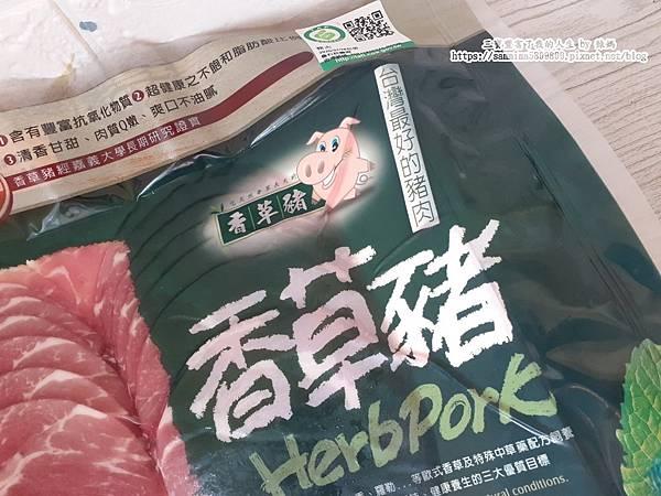 香草豬1.jpg