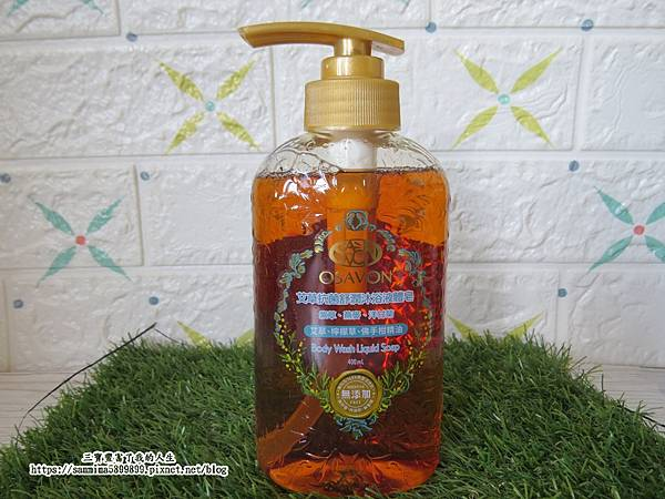 液體皂1.JPG