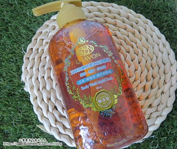 液體皂.JPG