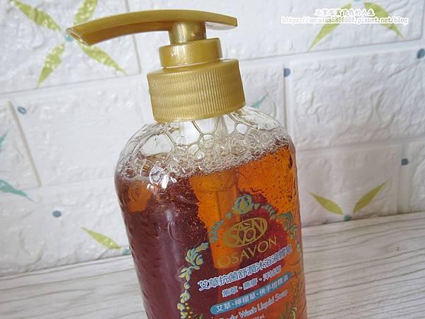 液體皂4.JPG