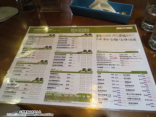 野菜共合國6.jpg