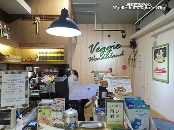 野菜共合國8.jpg