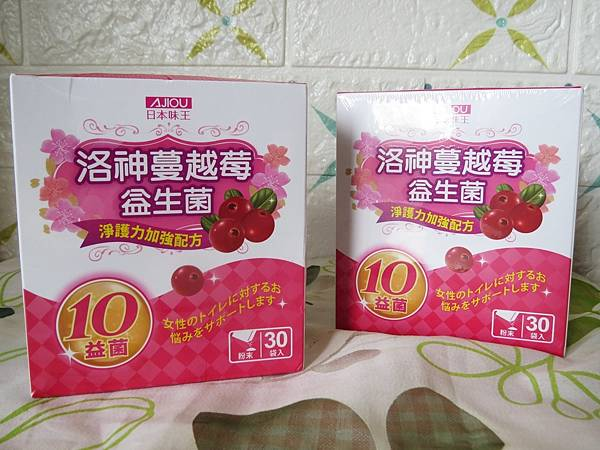 洛神蔓越莓.JPG