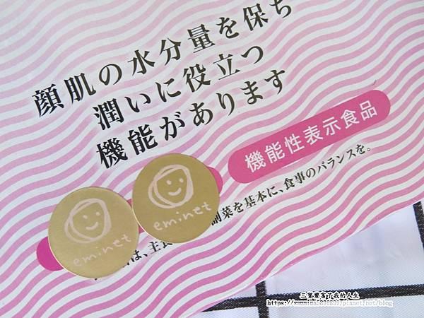天使樂樂2.JPG