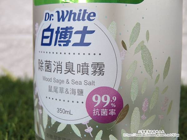 白博士2.JPG