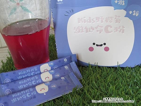 野櫻莓18.JPG