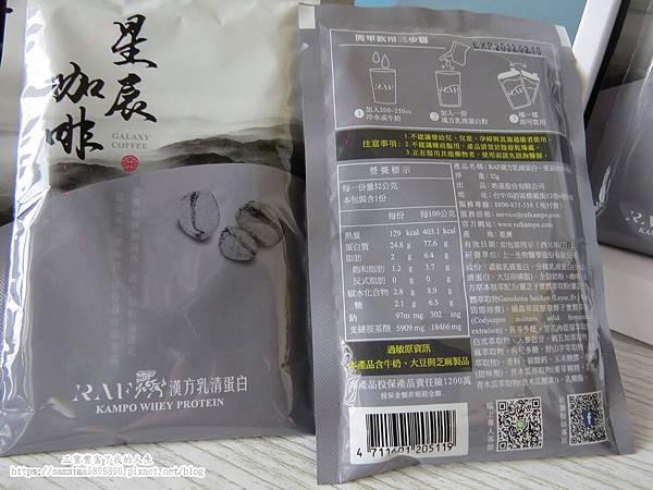 乳清蛋白17.JPG