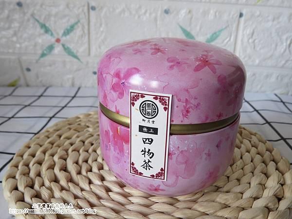 四物茶.JPG