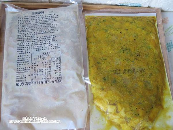 花椰菜2.JPG