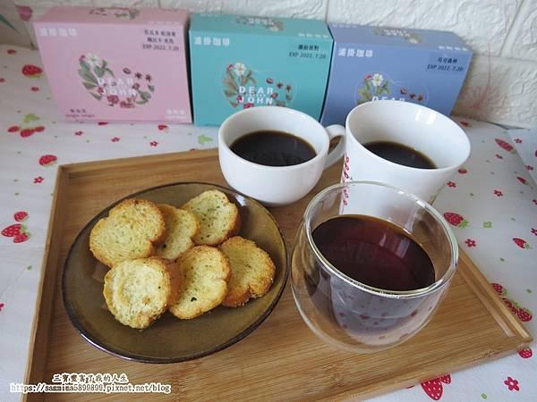 濾掛咖啡25.JPG
