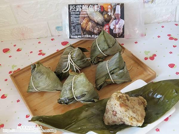 松露鮑魚粽7.JPG