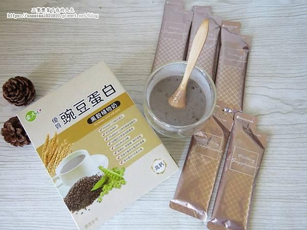 豌豆蛋白14.JPG