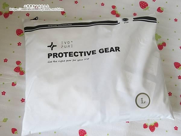 時尚防護夾克.JPG