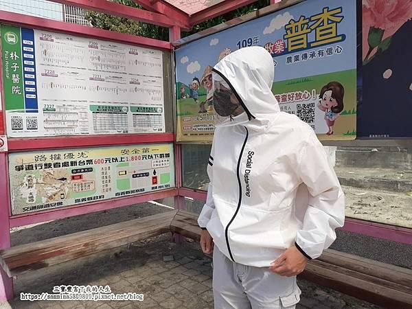 時尚防護夾克24.jpg