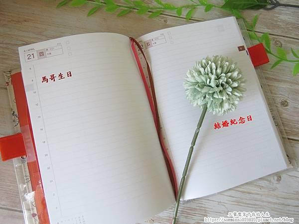 珠友文化13.JPG