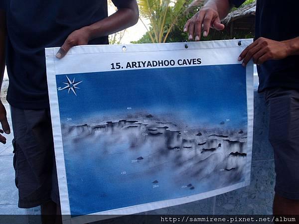 maldives 527.JPG