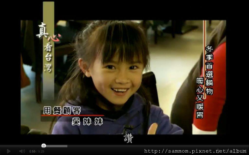 Sam_on_TV.jpg