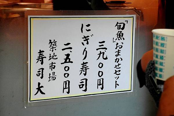 20121110_041