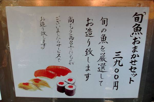 20121110_042
