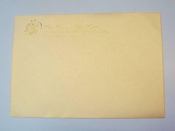 DSCN0393