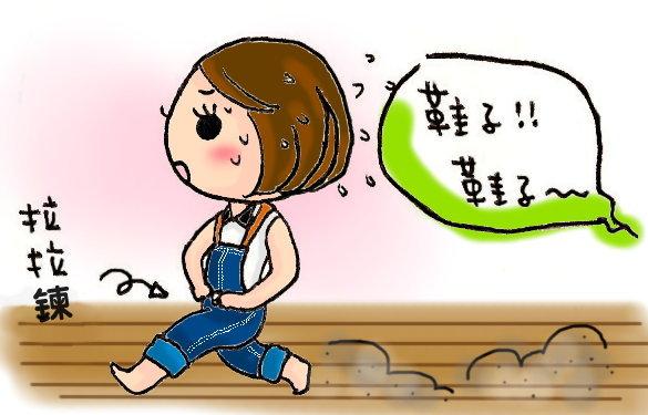 英利生好忙-1.jpg