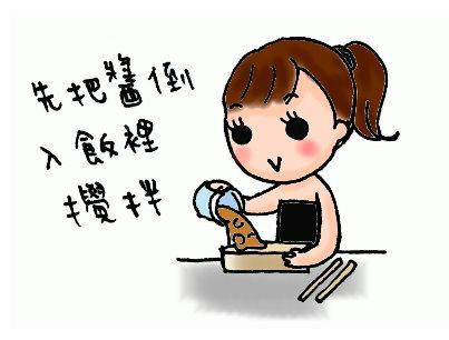 第一天我選了愛吃的牛肉燴飯~但悲劇發生了!!!!