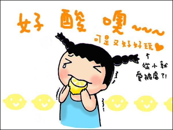 除臭檸檬-12.jpg