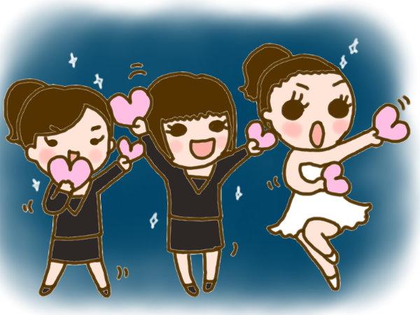 SEIKO伴舞