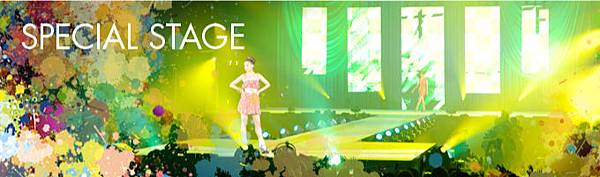title_special_stage