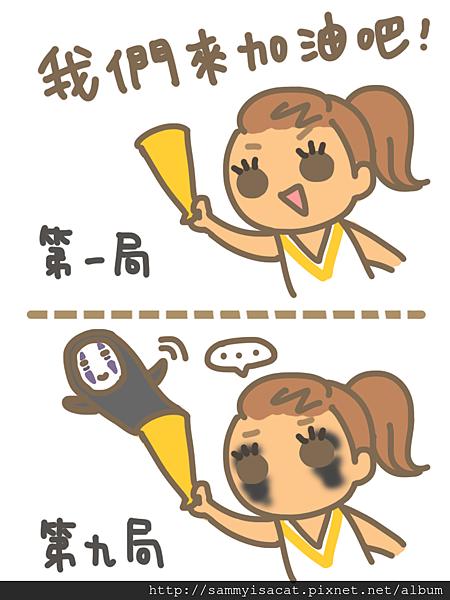 無臉男.png