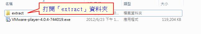 20120627_152919