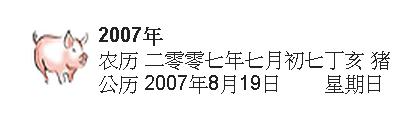 20120825_233744