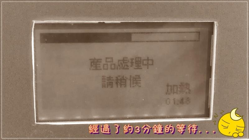 2013-01-29 12.47.10